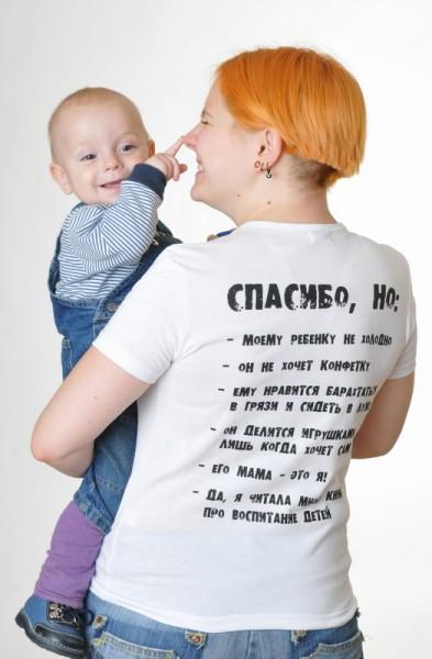 С надписями для детей и взрослых
